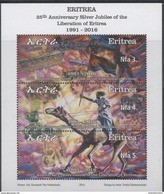 ERITREA,2016, MNH,SILVER JUBILEE OF LIBERATION, CAMELS, FLAGS, FIGHTERS, SOLDIERS, SHEETLET,  SCARCE - Stamps