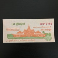 Myanmar (2019 June) 4th Draw Of New State Lottery - Ticket Value 1000 Kyats - Kanbawzathadi Palace - Lottery Tickets