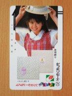 Japon Japan Free Front Bar, Balken Phonecard / 110-9032 / Woman / Fuji - Personaggi