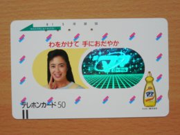 Japon Japan Free Front Bar, Balken Phonecard / 110-10305 / Lady Woman Femme Frau / NEC / Phone - Personaggi