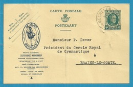 Entier Met Cirkelstempel MECHELEN Met Priveopdruk DE JEUD / KINDERGROEP (repiquage) - Stamped Stationery