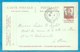 Entier Met Stempel LE HAVRE (SPECIAL) - Stamped Stationery