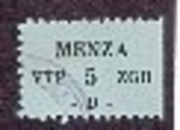 MENZA, RESTAURANT KUPON, VTP, ZAGREB, CROATIA, YUGOSLAVIA, 2.5 X 1.7cm - Stamps