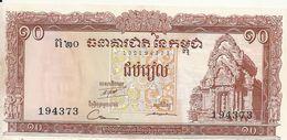 CAMBODGE 10 RIELS ND1972 AUNC P 11 D - Cambogia