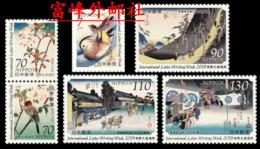 Japan 2019 Phila-Week 6v MNH** - 1989-... Empereur Akihito (Ere Heisei)