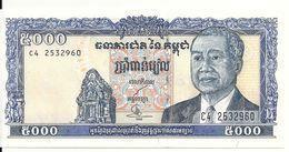 CAMBODGE 5000 RIELS 1998 UNC P 46 B - Cambogia