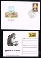 Russia USSR 1986 Favorsky Graphic Artist, Woodcut Illustrator, Painter Art Postcard 1985 Emanuel Chemist Scince FDC - 1923-1991 USSR
