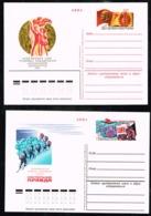 Russia USSR 1982 Kazakhstan Astana Tselinograd Congress Of School  1979 Polar Expedition Newspaper 2 Postcard - Covers & Documents