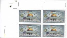 Stamps EGYPT 2019 Al Quds Capital Of Palestine Flag MNH BLOCK OF FOUR CORNER */ - Egitto