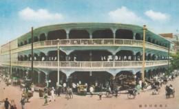 Shanghai China, Hongkew Market Building, C1940s/50s(?) Vintage Postcard - Cina