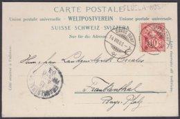 GR    FLÜELA HOSPIZ  ( STABSTEMPEL ) - DAVOS - DEUTSCHLAND  /  SCHOENE AK - 1882-1906 Armoiries, Helvetia Debout & UPU