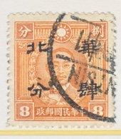JAPANESE OCCUPATION NORTH CHINA  8 N 45  (o)  Perf 14  No Wmk - 1941-45 Northern China