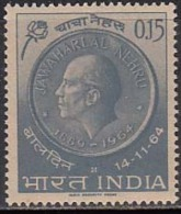 India MNH 1964, Childrens Day, Kinder, Coin Of Nehru, Rose, Flower - Nuovi