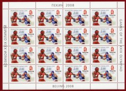 Tajikistan 2008 #321, Sheet Of 16, Beijing Olympic, Boxing, SCV $32.00 - Tadjikistan
