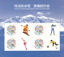 CHINA 2017 Joyful Rendezvous Upon Pure Ice And Snow For  Beijing 2022 Winter Olympic Stamp Special Sheet - Winter 2022: Peking