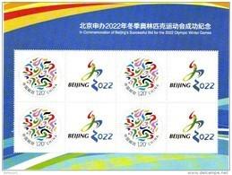 CHINA 2015 T10 Beijing Bid 2022 Winter Olympic Stamp Special Sheet - Winter 2022: Peking