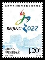 China 2015 T10 Beijing Sucessful Bid For 2022 Winter Olympic Game - Inverno 2022 : Pechino