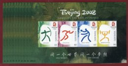 Vanuatu 2008 #944, S/S X10, Beijing Olympic, SCV $42.50 - Vanuatu (1980-...)