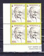 Mongolia 2019 Mahatma Gandhi Block Of 4 MNH - Mongolie