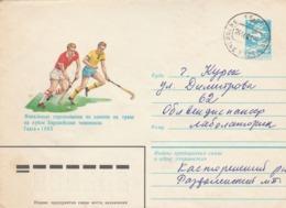 HOCKEY Sur GAZON  Lettre Entier Postal - Russie - Rasenhockey