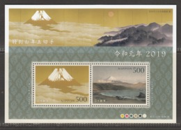 Japan 2019, Special S/S For The New Empire, MNH** - 1989-... Empereur Akihito (Ere Heisei)