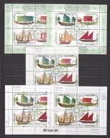 2019 Old Sailing Ships (Transport) 2 M/S Of 4 St. (norm.+Uv.)+ 2 M/S Of 2 St.+ Vignette)-MNH+S/S- Missing Value   Bulgar - Barcos