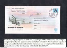 2008.Russia.The Helicopter  Ka -52.Stamped Stationery . - Hubschrauber