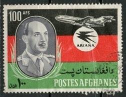 Afghanistan Poste Aérienne 1971 Y&T N°PA72 - Michel N°(?) (o) - 100a Compagnie Ariana - Afghanistan