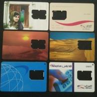 Qatar Telephone Card - Qatar