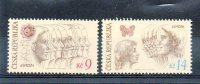 REPUBLIQUE REP. TCHEQUE : EUROPA N° 75/76** - PAIX LIBERTE  PAPILLON  Cote  2.30 € - 1995