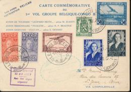"""BELGIAN CONGO MISSIONARY FLIGHT FIRST FLIGHT """"PELICAN"""" - Congo Belge"""