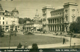 BULGARIE SOFIA - Bulgarie