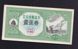 CHINA CHINE CINA 1975 One Beijing Shopping Voucher - Historische Dokumente