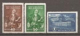 RUSSIE -  Yv N° 1305 à 1307  *  Musée Lomonosov Cote  13 Euro  BE   2 Scans - 1923-1991 USSR