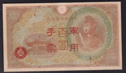 JAPAN Military Paper Currency 100YUAN - Japan