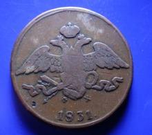 RUSSIA 1831 5 KOPEKS EM  / RUSSIAN COPPER 1831 5 KOPECKS EM - Rusland