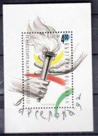 BULGARIJE - Michel - 1992 - BL 220 - MNH** - Blocs-feuillets