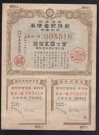 JAPAN War Bonds 7.50YUAN - Japan