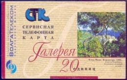 Used Phone Cards Russia Saratov СТК 20 ED. - Russland
