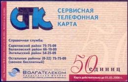 Used Phone Cards Russia Saratov СТК 50 ED. - Russland
