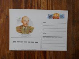 Postal Stationery, CCCP, USSR, Military, Comunism - 1923-1991 UdSSR