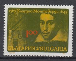 BULGARIJE - Michel - 1993 - Nr 4061 - MH* - Bulgarie
