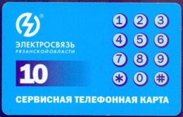 Used Phone Cards Russia Ryazan СТК 10 ED. - Russland