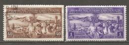 RUSSIE -  Yv N° 1394 (o),1395  *  Elevage Cote  4 Euro  BE R   2 Scans - 1923-1991 UdSSR