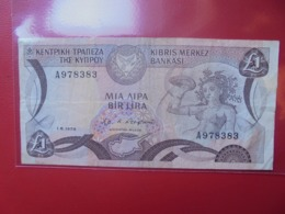 CHYPRE 1 POUND 1979 CIRCULER (B.9) - Cyprus