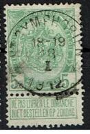 83  Obl Relais  St Symphorien  (18/01/12 !!) - 1893-1907 Coat Of Arms