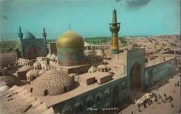 Carte Postale Iran Meshed Meshad - Iran