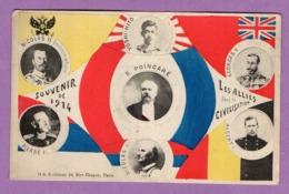 Militaria Militaire Carte Postale  Souvenir De 1914 Les Alliés Pour La Civilisation Poincarre Yoshi Hito ... - Guerre 1914-18
