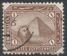 Egypt. 1888-1909 Sphinx And Pyramids. 1m Used SG 58 - Egipto