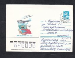 1985 .USSR .Stamped Stationery. Helicopter, Airplanes. Flags. - Hubschrauber